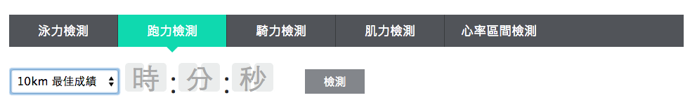 螢幕截圖 2014-09-13 14.05.49