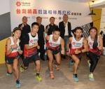 台灣精品前進 柏林馬拉松 展現臺灣品牌運動家精神
