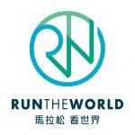 馬拉松看世界/Run The World