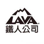 台灣鐵人三項公司