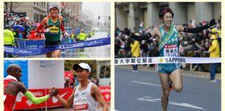 日本長跑2018年驚人表現回顧