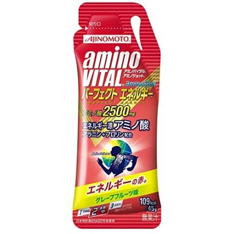 Amino Vital補給在台灣相當普遍可以購買。圖片來源