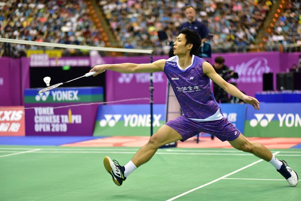 臺北羽球公開賽